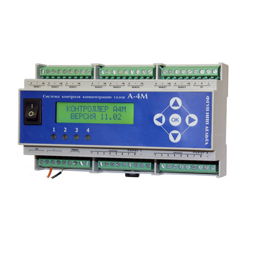 Пульт контроля системы концентрации газов А-4М