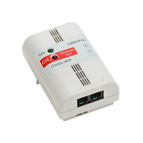 сигнализатор индивидуального контроля загазованности сикз